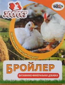 БмВД добавки для тварин і птахів (упаковка 10 кг)