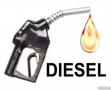 Дизельное топливо-5 18 грн/л