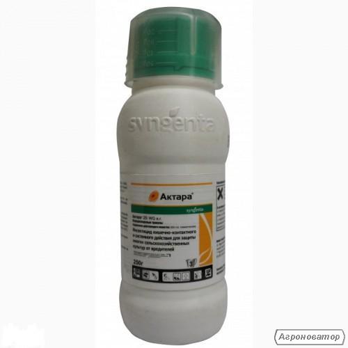 Инсектицид Актара 25 WG (Syngenta)