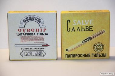 Продам папиросные гильзы | сигареты, папиросы без табака | сувенир!