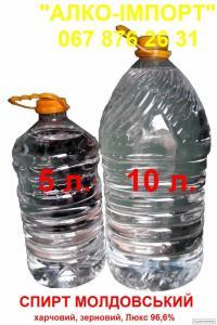 Водка Crystal Head, 2 L, 40 об. (розница, опт, dropshipping)