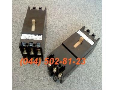 АЕ 2046 Автоматичний вимикач АЕ-2046, Вимикач автоматичний АЕ-2046, АЕ2046