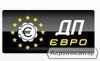Продам дизельне паливо ЄВРО3, ЄВРО4, ЄВРО5 оптом