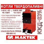 """Экономичные твердотопливные котлы 46-93 кВт """"Maktek®""""."""