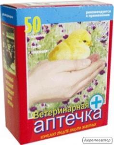 Вет аптечка для птиці