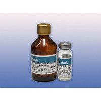 Ивермектин 1% с витамином Е (1 фл.х 50 мл)