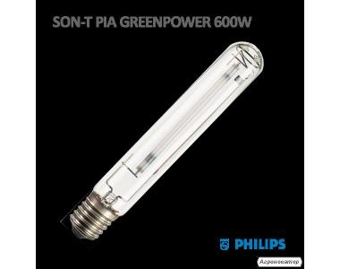 Агро лампа Philips Master GreenPower CG T 1000W, 600W, 400W, 250W