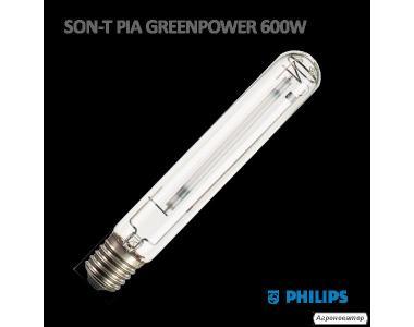 Агро лампа Philips Master GreenPower CG T 1000W, 600W, 400W, 250W