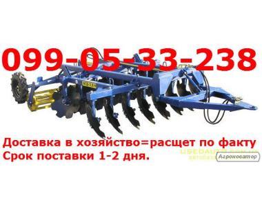 Борона дисковая АГД-2.8