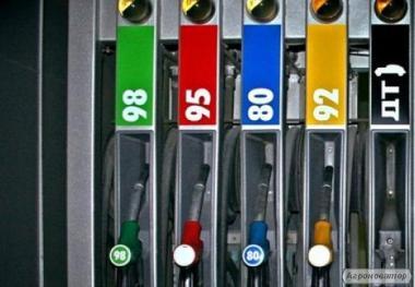 Бензин А-92 А-95
