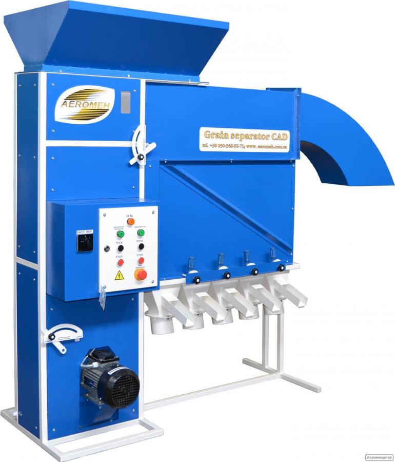 Аэродинамический сепаратор зерна САД-5 (очистка зерна)