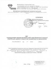 Куботейнер для меда 20 л. с ручкой (Турция) (Сертифицированный)
