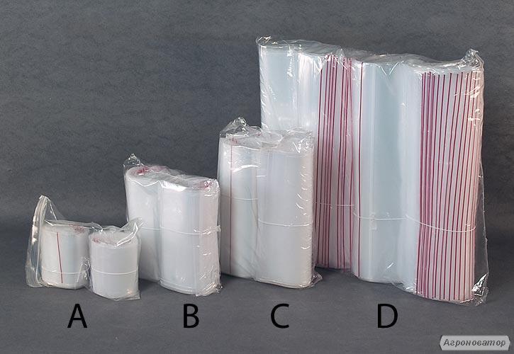 Пакеты zip-lock (со струной)