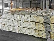 Продаємо цукор тростинний ICUMSA 45
