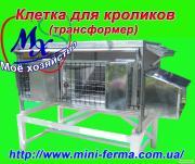 Оборудование для кролиководства.