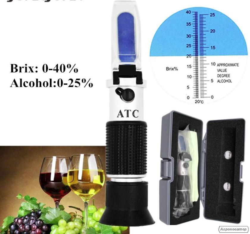Рефрактометр для вина RHW-25DATC, 3 шкали 0-40% Brix 0-25% vol
