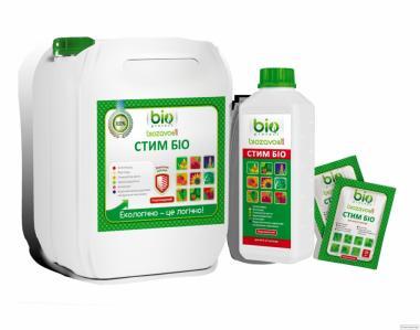 Комплексный биопрепарат Гаупсион от компании «Биозавод»