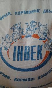 Униерсальный премикс Инек для свиней 10%