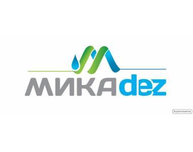 Продам Микадез - гигиеническое средство