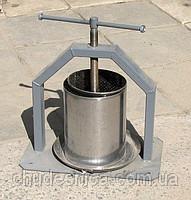 Прес для соку ручної 8,5 л (нержавійка)