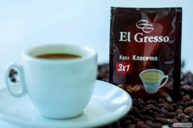 """Кофе раcворимый 3 в 1 """"Классический"""" ТМ «El Gresso»"""