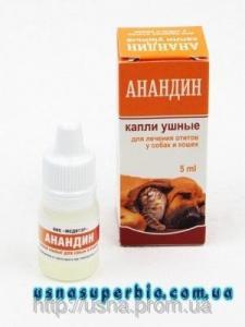 Анандин капли ушные для собак и кошек, Медитэр, Россия (5 мл)