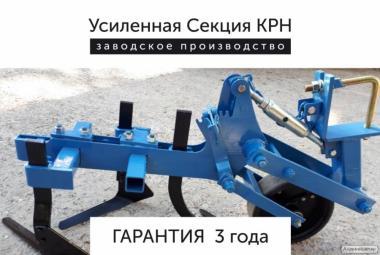 Секція посилена КРН КРНВ-5, 6. Заводське виробництво. Гарантія