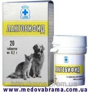 ЛАКТОБИФИД, Веда, Россия (таблетки 20 шт)