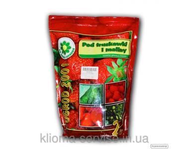 Удобрение Ogrod 2001 для клубники и малины (2 кг) Польша
