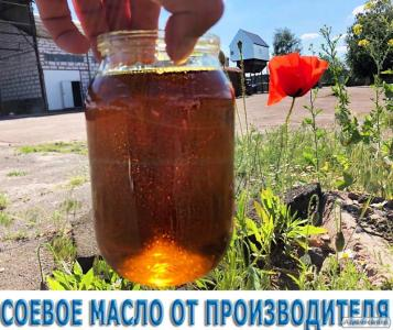 Продам соєва олія фільтроване