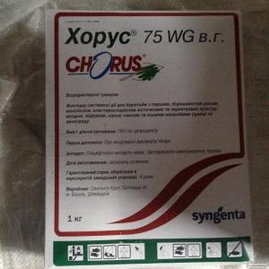 Фунгіцид Хорус (Ципродинил)