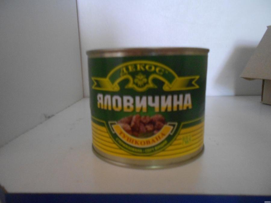 Тушонка яловича 42 грн. ГОСТ ж/б 525г.