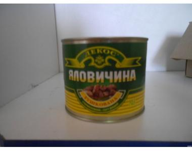 Тушонка яловича 38 грн. ГОСТ ж/б 525г.