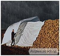 Укрытия накидки (Брезенты) для урожая