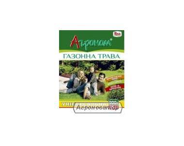 "Газонна трава DLF Trifolium ""Агроном"" універсальна"