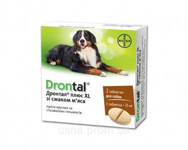 Дронтал д/собак Xl со вкусом говядины на 35 кг,1 табл.