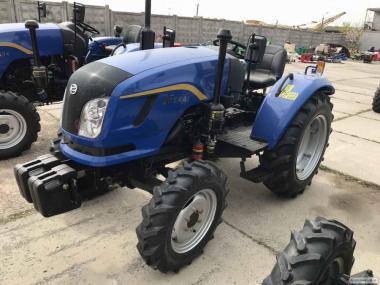 Мини-трактор ДонгФенг DF-244+ДОСТАВКА