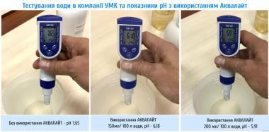 Кондиціонер та регулятор pH води