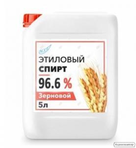 Зерновий спирт марки Люкс 96,6%
