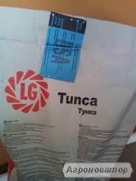 Посевной материал подсолнечника  Лимагрейн( Limagrain) ЛГ 5550,5663,Тунка