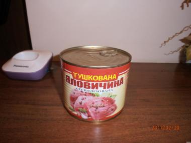 тушонка яловича, тушковане м'ясо яловичини