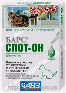 Барс спот-он для кошенят Агроветзащіта, Росія (піпетки)