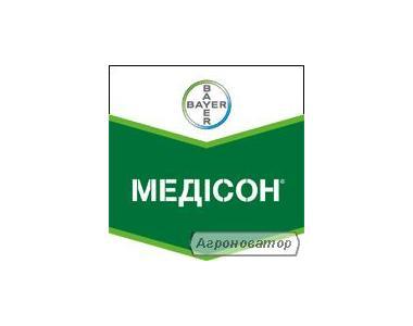 Фунгіцид Медісон