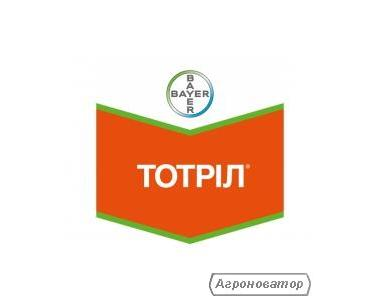 Гербицид Тотрил ЕС 225 (Bayer Crop Science)