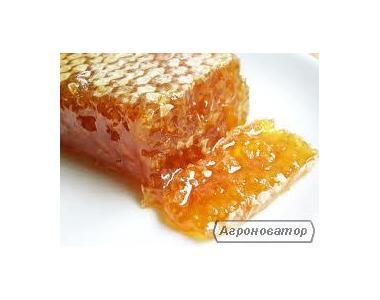 розпродаж меду