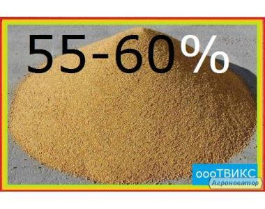 Рыбная мука 55 % (Россия)