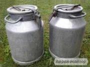 Продам бидоны молочные алюминевые