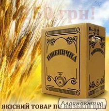 Продам Водку Пшеничную Цена от 1 упаковки 270грн!!!!!