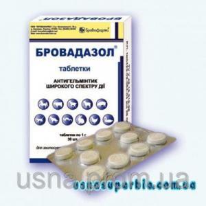 Бровадазол таблетки (30 табл.)