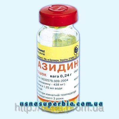 Азидин-вет фл., (0,24 г)